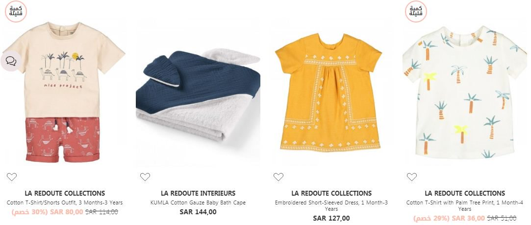 تخفيضات الملابس في Vogacloset الرضع